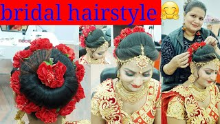 Kaise kare bridal hairstyle step by step