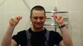 Не греет полотенцесушитель? Не беда! И конечно же СВАДЬБА!(Расскажу как сделать полотенцесушитель снова горячим. Совет от бывалого сантехника., 2016-06-10T06:31:01.000Z)