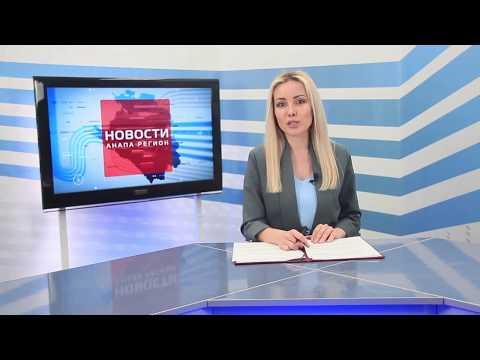 Стало известно расписание автобусов из Анапы в Крым