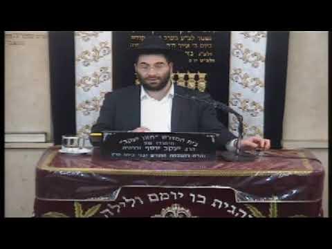 הרב משה יוסף הלכות ליל הסדר   חינוך הילדים  פסח התשע''ט