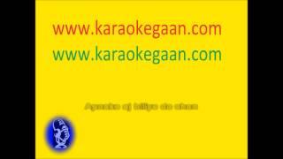 O Mor Ramjaan Er Oi Rojar Sesh E By Md Rafi Karaoke (DEMO) with lyrics