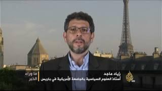 ما وراء الخبر-بعد هجوم روان.. فرنسا بمرمى تنظيم الدولة؟