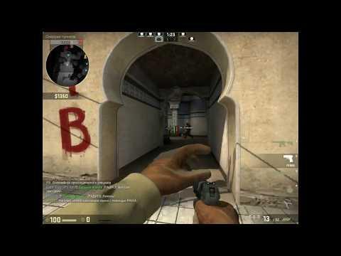 Настройка Counter Strike Source Форум