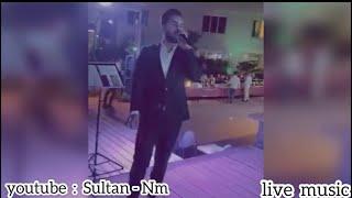 ozhin nawzad la la live music zoor shaz