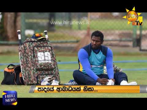 """Decision on Angelo's bowling after Pakistan tour"" - Gurusinghe"
