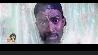 New Ethiopian comedy - Ethiopian comedy Pastor Thomas by Dagim Woyecha