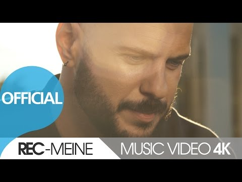 REC - MEINE | OFFICIAL MUSIC VIDEO 4K