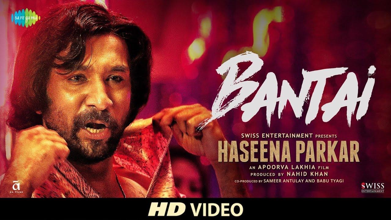 download movie 3gp Haseena Parkar