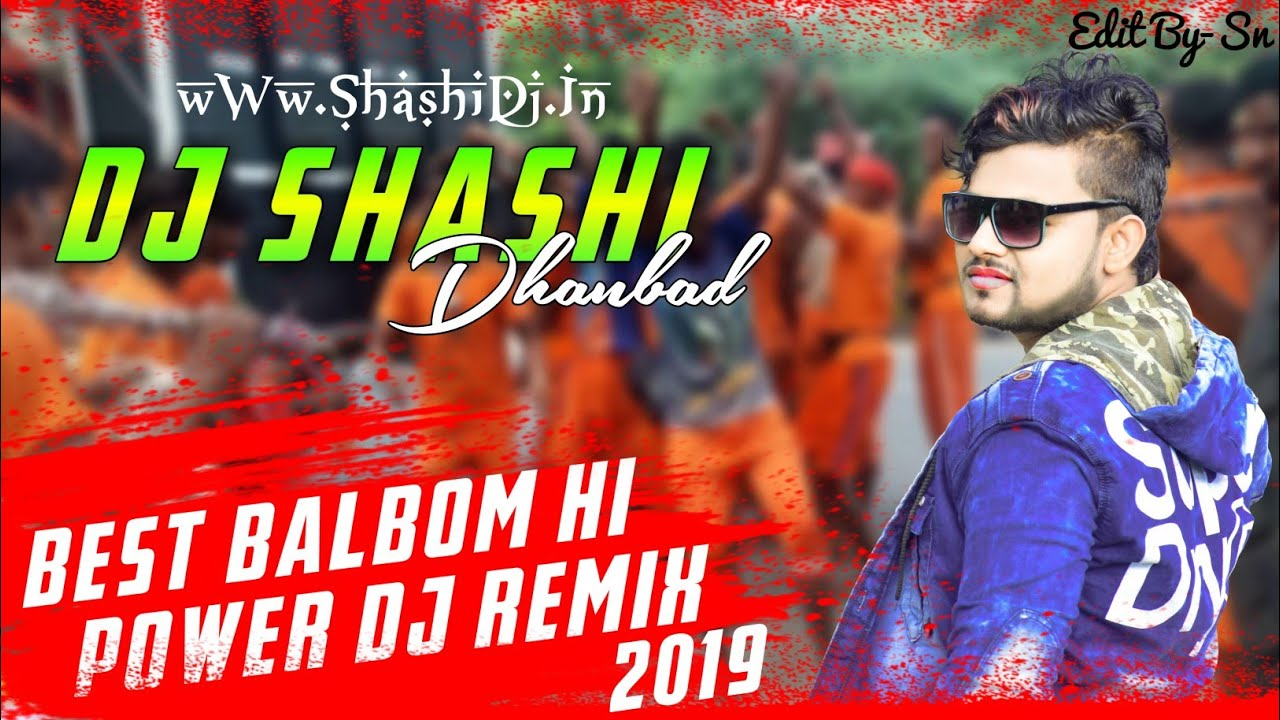 Bolbum 2019 का Best  जागरण DJ गाना DJ SHASHI