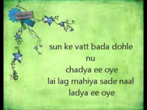 Kala Doriya With Lyrics Punjabi Folk Song