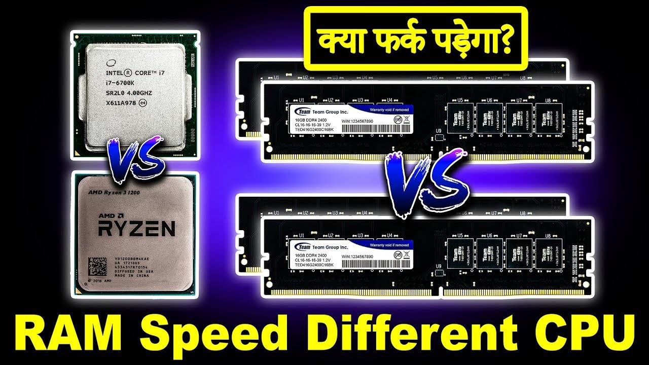 RAM Speed With Different CPU | Intel vs AMD Processor Memory Controller RAM  Speed Difference (Hindi)