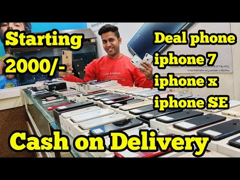 Super Deal iphone x ,iphone 7, iphone SE Cash on delivery starting only 2000 used mobile 2021