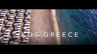 Mitsis Blue Domes Resort & Spa |  Island of Kos