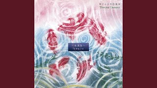 Provided to YouTube by CDBaby 「ゲド戦記」より「テルーの唄」 (Teru's Song) · 大平 光美 永遠色 ℗ 2008 大日本家庭音楽会 Released on: 2008-10-01 ...