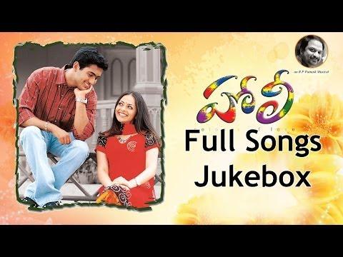 Holi హోలీ  Movie Full Song  Jukebox  Uday Kiran, Richa