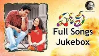 Holi (హోలీ ) Movie Full Song || Jukebox || Uday Kiran, Richa