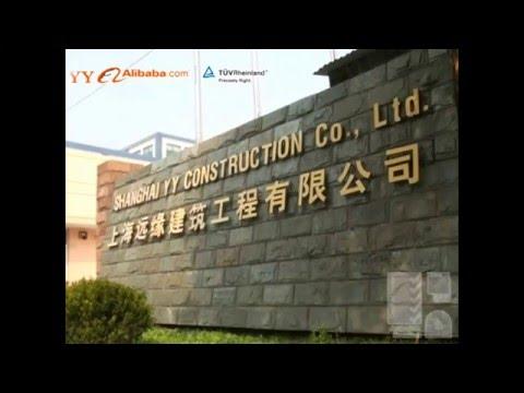 YY Construction Alibaba & BV Certificate 2014