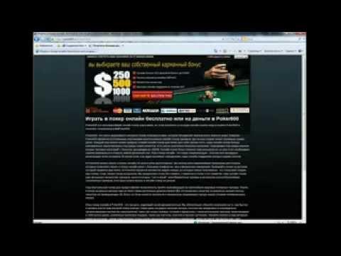 """Секреты покера""""из YouTube · Длительность: 1 мин51 с  · Просмотров: 45 · отправлено: 25-5-2013 · кем отправлено: Tanya Deltsova"""