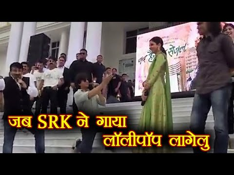 Shahrukh Khan sings Lollipop Lagelu, Bhojpuri song for Anushka Sharma; Watch Video | FilmiBeat