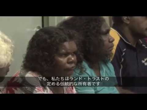Muckaty Voices - Nuclear Waste on First Nations peoples land