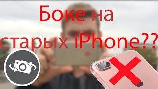 ПРЕВРАЩАЕМ iPHONE 6 В ЗЕРКАЛКУ!1
