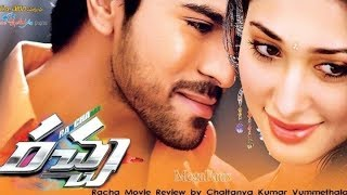 #9 Индиский фильм Пари на любовь | Racha 2012 | Индия фильм