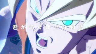 PS4/ Xbox One「ドラゴンボール ファイターズ」第3弾PV thumbnail