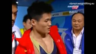 Lu Xiaojun at 2009 World Weightlifting Championship