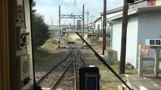四日市あすなろう鉄道 内部線 小古曽~内部 前面展望 Yokkaichi Asunarou Railway Utsube Line, from Ogoso to Utsube (2019.2)