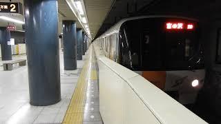 【快速運転したら止まってほしい駅?】 札幌市営地下鉄東西線8000形803編成 白石駅発車