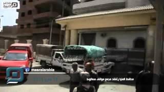 مصر العربية   محافظ المنيا يتفقد مجمع مواقف سمالوط
