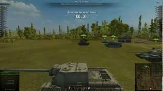 ИСУ-152 или БЛ-10 с фланга! 'Мастер'