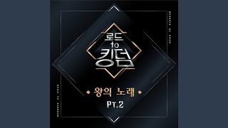 Cover images Very Good (PENTAGON Ver.)