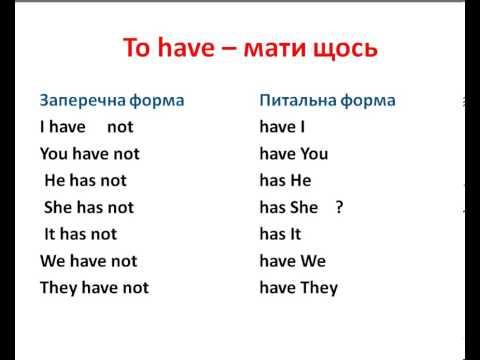 англійське речення