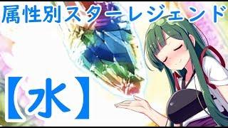 またひくのだ! 東北ずん子 公式 http://zunko.jp/ 東北きりたん 公式 h...