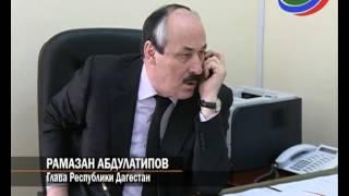 В Приемной Президента России в Дагестане граждан выслушал Рамазан Абдулатипов
