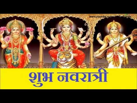 Wish U Happy & Blessed Navratri wishes in Hindi, Quotes, Greetings, SMS, HD Whatsapp video