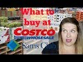 Best things to purchase at Costco and Sams Club