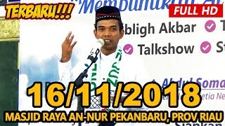 Video Ceramah Terbaru Ustadz Abdul Somad Lc, MA - Masjid Raya An-Nur Prov Riau download MP3, 3GP, MP4, WEBM, AVI, FLV November 2018