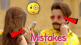 Mistakes In Lootera Song R Nait Ft Sapna Chaudhary Afsana Khan New Punjabi Songs 2019