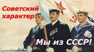 Советский характер ☭ ВМФ СССР Краснознаменный Северный флот ☆ Отрывок из фильма Адрес вашего дома