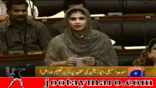 Mujra In National Assembly : Pakistani Parliamentarians and their activities .