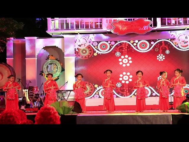 การแสดงในงานตรุษจีน-ย้อนอดีตเมืองภูเก็ต ครั้งที่ 21