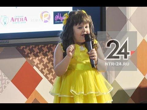 В Нижнекамске прошел отборочный тур конкурса «Мини-мисс Нижнекамска-2018»