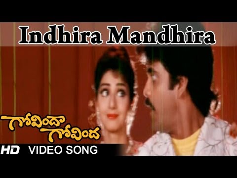 Govinda Govinda Movie | Indhira Mandhira Video Song | Nagarjuna, Sridevi