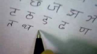 02-see how Hindi is written by hand