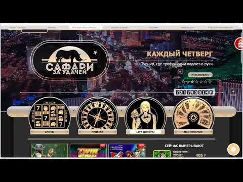 Онлайн казино с минимальным депозитом отзывы