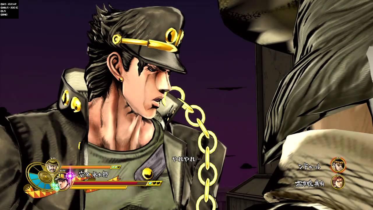 JoJo's Bizarre Adventure: Eyes of Heaven - Jotaro and old Joseph special