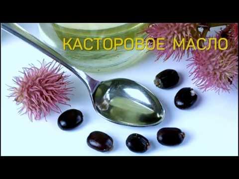 Касторовое масло при псориазе - Статьи о лечении псориаза