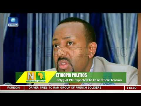 Ethiopia's New Polyglot Prime Minister Expected To Ease Tensions |Network Africa|